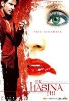 Ek Hasina Thi - poster (xs thumbnail)
