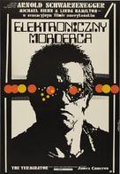 The Terminator - Polish Movie Poster (xs thumbnail)