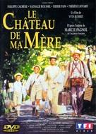 Château de ma mére, Le - French Movie Cover (xs thumbnail)