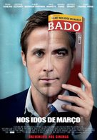 The Ides of March - Portuguese Movie Poster (xs thumbnail)