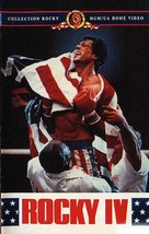 Rocky IV - French DVD movie cover (xs thumbnail)