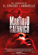 Martyrs - Argentinian Movie Poster (xs thumbnail)