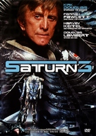 Saturn 3 - German Movie Cover (xs thumbnail)