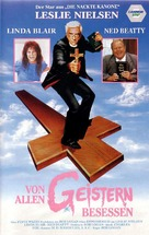 Repossessed - German VHS movie cover (xs thumbnail)