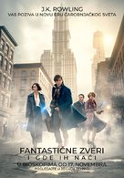 Fantastic Beasts and Where to Find Them - Serbian Movie Poster (xs thumbnail)