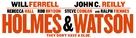 Holmes and Watson - Logo (xs thumbnail)
