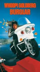 Burglar - VHS movie cover (xs thumbnail)