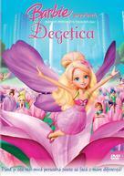 Barbie Presents: Thumbelina - Romanian Movie Cover (xs thumbnail)