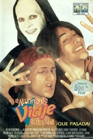 Bill & Ted's Bogus Journey - Argentinian Movie Poster (xs thumbnail)