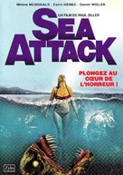 Troglodyte - French DVD movie cover (xs thumbnail)
