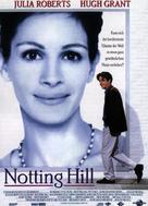 Notting Hill - German Movie Poster (xs thumbnail)