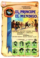 Crossed Swords - Spanish Movie Poster (xs thumbnail)