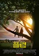Flipped - South Korean Movie Poster (xs thumbnail)