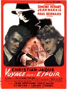 Voyage sans espoir - French Movie Poster (xs thumbnail)