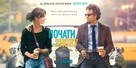 Begin Again - Ukrainian Movie Poster (xs thumbnail)