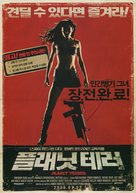 Grindhouse - Japanese Movie Poster (xs thumbnail)