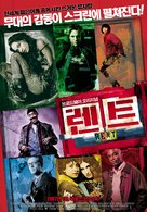 Rent - South Korean poster (xs thumbnail)