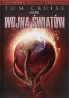 War of the Worlds - Polish DVD movie cover (xs thumbnail)