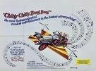 Chitty Chitty Bang Bang - British Movie Poster (xs thumbnail)