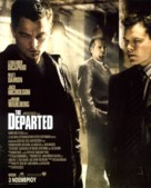 The Departed - Greek Movie Poster (xs thumbnail)