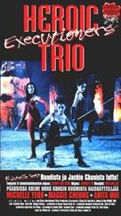Dong fang san xia - Finnish VHS movie cover (xs thumbnail)