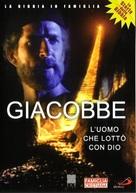 Jacob - Italian DVD cover (xs thumbnail)