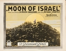 The Moon of Israel - Movie Poster (xs thumbnail)