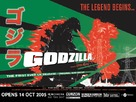 Gojira - British Re-release poster (xs thumbnail)