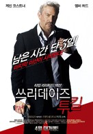 3 Days to Kill - South Korean Movie Poster (xs thumbnail)