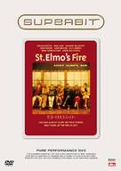 St. Elmo's Fire - Japanese Movie Cover (xs thumbnail)
