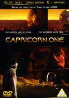 Capricorn One - British DVD movie cover (xs thumbnail)
