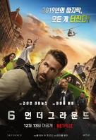 6 Underground - South Korean Movie Poster (xs thumbnail)