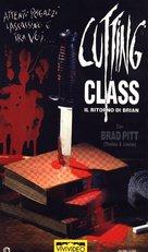 Cutting Class - Italian VHS movie cover (xs thumbnail)