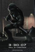TMNT - Advance poster (xs thumbnail)