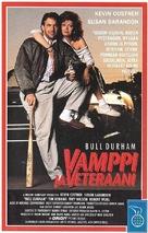 Bull Durham - Finnish VHS movie cover (xs thumbnail)