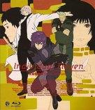 Kôkaku kidôtai: S.A.C. 2nd GIG - Individual eleven - Japanese Blu-Ray cover (xs thumbnail)