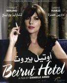 Beirut Hotel - Lebanese Blu-Ray cover (xs thumbnail)