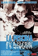 La piscine - Spanish Movie Cover (xs thumbnail)