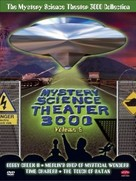Plan 9 from Outer Space - DVD movie cover (xs thumbnail)
