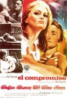 The Arrangement - Spanish Movie Poster (xs thumbnail)