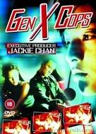 Gen X Cops - British DVD cover (xs thumbnail)