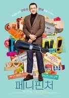Radin! - South Korean Movie Poster (xs thumbnail)