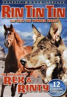 The Adventures of Rex and Rinty - DVD cover (xs thumbnail)