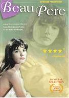 Beau-père - Movie Cover (xs thumbnail)