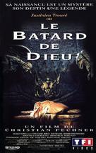 Justinien Trouvé, ou le bâtard de Dieu - French VHS cover (xs thumbnail)