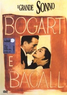 The Big Sleep - Italian DVD movie cover (xs thumbnail)