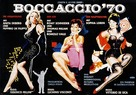 Boccaccio '70 - German Movie Poster (xs thumbnail)