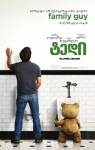 Ted - Georgian Movie Poster (xs thumbnail)