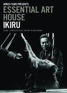 Ikiru - DVD cover (xs thumbnail)