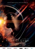 First Man - Slovak Movie Poster (xs thumbnail)